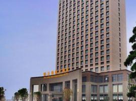 Xinyang Jin Jiang International Hotel, Xinyang