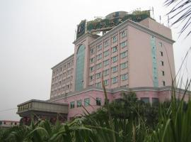 Baoming City Hotel Guangming New District, Bao'an (Guangminghuaqiaoxumuchang yakınında)