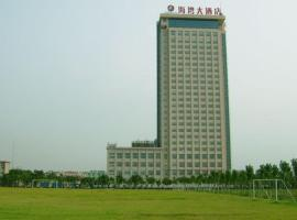 Gulf Hotel, Longkou (Cangshang yakınında)