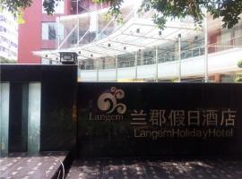 Langem Holiday Hotel, Dazhou