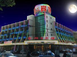 Jinzhongzi Hotel, Xingcheng
