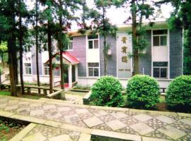 Hanpokou Hotel, Jiujiang (Lushan yakınında)