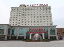 Xinyang Xinhe Zhongzhou International Hotel, Xinyang (Wushengguan Zhan yakınında)
