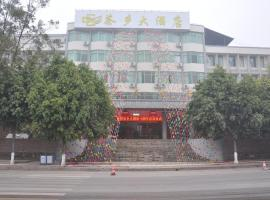 Pu'er Chaxiang Hotel, Ning'er (Pu'er yakınında)