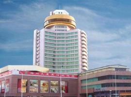 Beizhen Hotel, Beizhen (Qingyansigou yakınında)