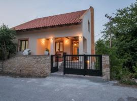 Athina's House, Alónai