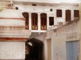 Natraj Guest House