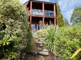 Kauri House Apartment