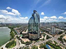 Kempinski Hotel Xiamen