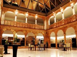 Palacio del Infante Don Juan Manuel Hotel Spa, Belmonte (рядом с городом Villar de la Encina)