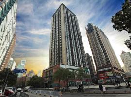 Nanjing Moonlight Hotel-Junlin Shop
