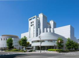 Hiroshima International Youth House JMS Aster Plaza