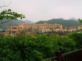 Qingshuiwan Hot Spring Holiday Village, Wuyi (Guoxia yakınında)