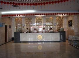 Dongao Hotel, Shenmu