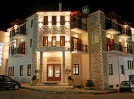 Hotel Kynaitha, Kalavrita