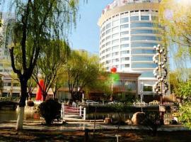 Qinhuangdao B Tower Hotel, Qinhuangdao (Xiyanwu yakınında)