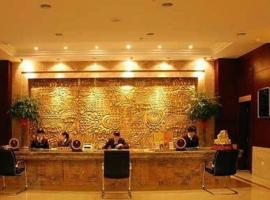 Changying International Hotel, Anxiang (Dajinggang yakınında)