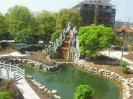 Yidu Xiaoxihu Garden Hotel, Yidu (Songzi yakınında)