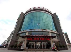 Jinling Grand Hotel, Guangde (Shigugang yakınında)