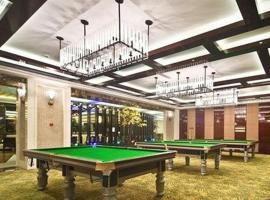 Xiangyang Bali Vacation Hotel, Xiangyang (Yinji yakınında)