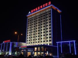Yindu Hot Spring Holiday Hotel, Leshou (Hejian yakınında)