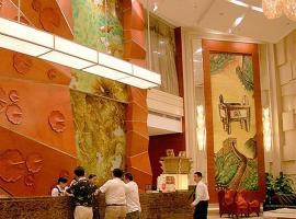 Dinghe Hotel, Chenzhou (Guiyang yakınında)