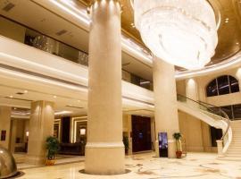 Huizhan Hotel, Shaoguan (Ruyuan yakınında)