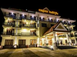 Ratanakiri- Boutique Hotel