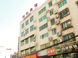 Deyang Xianghe Inn, Deyang (Zhongjiang yakınında)