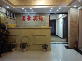 Junhao Business Hotel, Macheng (Xinzhou yakınında)