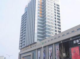 FX Hotel Zhucheng Renmin Road, Zhucheng (Wulian yakınında)