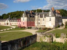 Appartement-gîte du Château de Gizeux, Жизё (рядом с городом Continvoir)