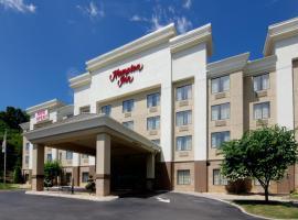 The 30 best hotels near Lane Stadium in Blacksburg, United ...