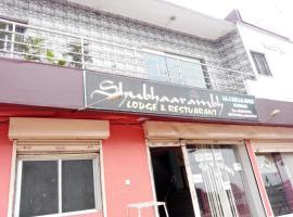 Hotel Shubhaarambh, Dongargarh (рядом с городом Khujji)