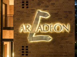 Arcadeon, Hagen (Halden yakınında)