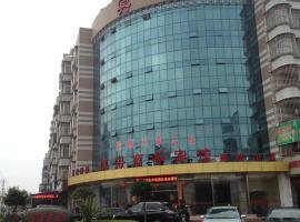 Changle Ocean Hotel, Changle (Pengchen yakınında)