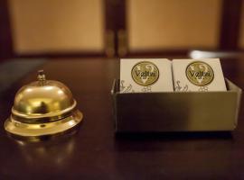 Hotel Veltsi, Florina