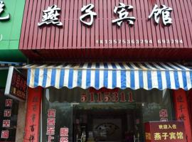 Yanzi Inn, Yunhe (Jinzhong yakınında)