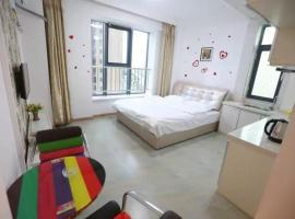 Shenyang Tanabata Love Apartment, Shenyang (Xinchengzi yakınında)