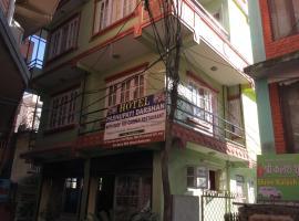 Pashupati Darshan Hotel