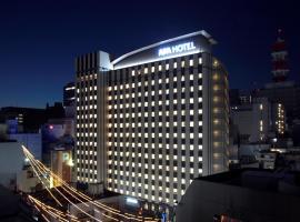 APA名古屋榮酒店