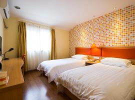 Home Inn Hangzhou Huanglong Yigao Plaza