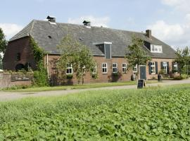 B&B Hoeve Carpe Diem, Heijen (Kessel yakınında)
