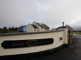 Sperrin View Cottages, Pomeroy