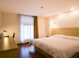 Motel Shanghai Pudong Jinqiao Jin'gao Road