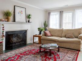Daniel's Lovely Comfortable House, Chapel Hill