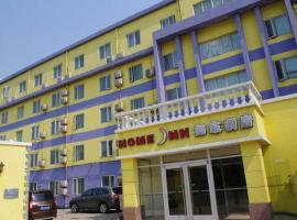 Home Inn Beijing Lishuiqiao Metro Station, Changping (Dongxiaokou yakınında)