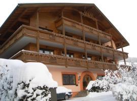 Hotel Pension Weiratherhof