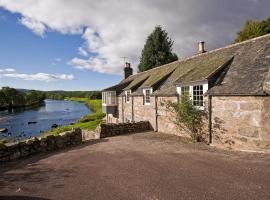 Mill Cottage, Aboyne (рядом с городом Lumphanan)