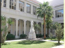 Alexander The Great Hotel-ALEXOTEL, İskenderiye